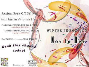 winter promotion 3 (Small)