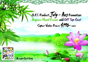 OPI Product Promotion r4拷貝