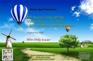 promotion 201103-04 20110226 -1 (Medium)