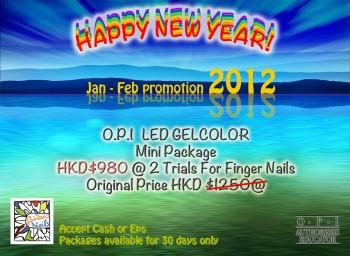 promotion 201201-02 #A589D9 (Medium)