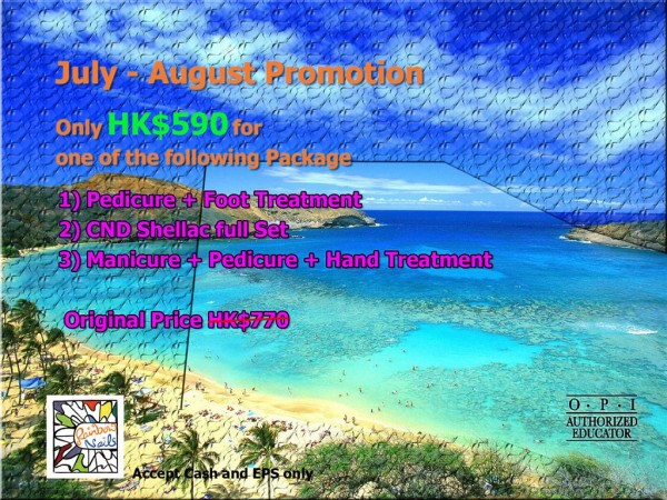 July - August Promotions 20120706 (Medium)