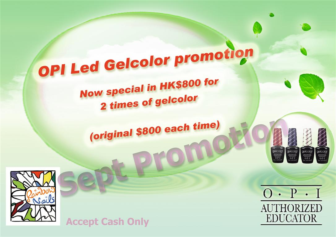 Sept Promotion 20120904 (Medium)