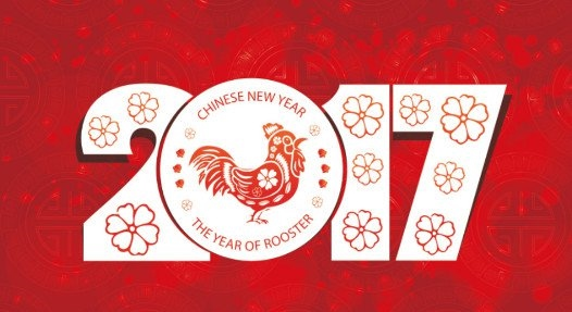 2017 Year of Rooster
